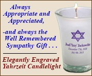 Personalized Yahrzeit Candles for your Loved Ones