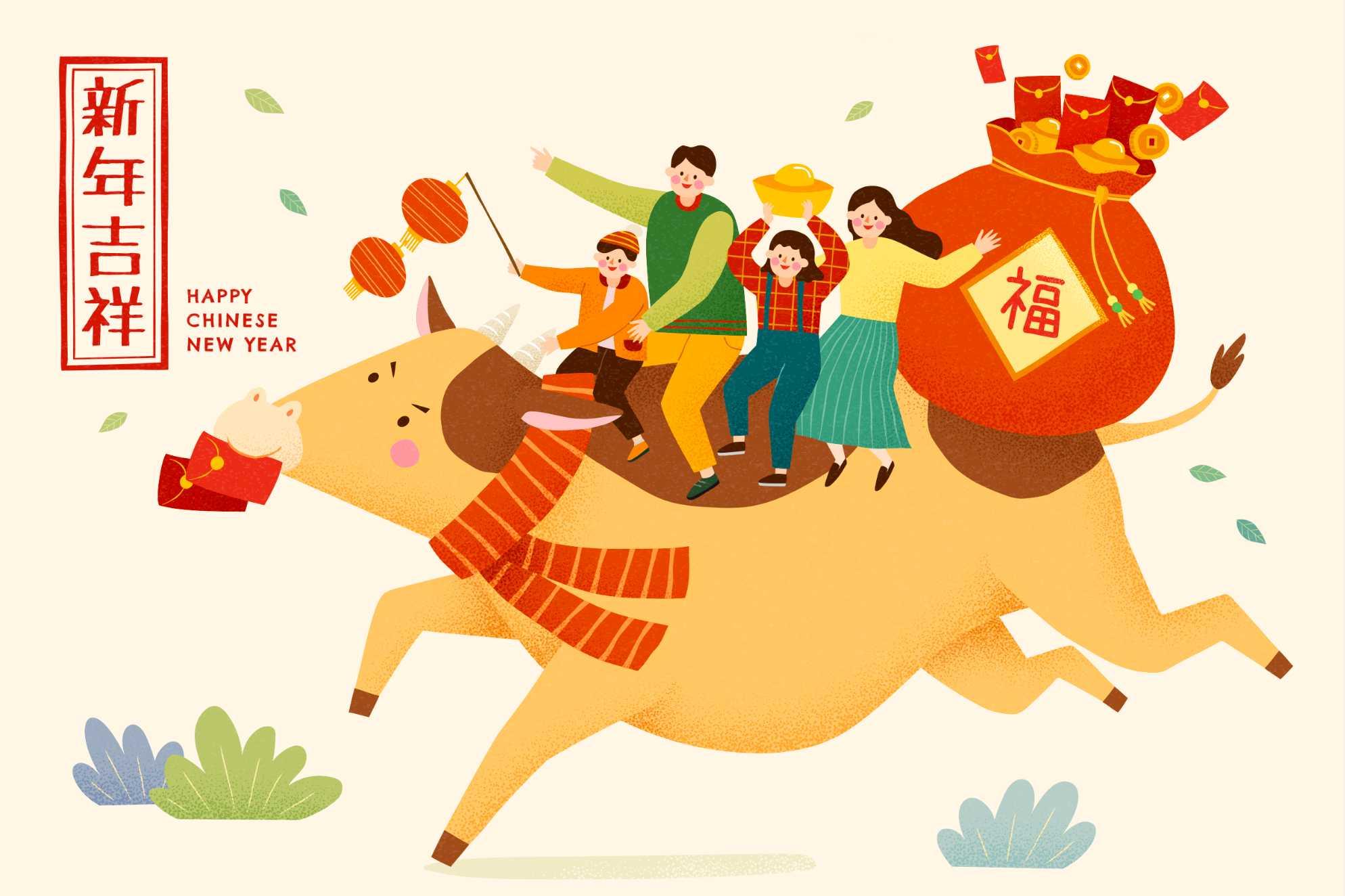 【2021農曆新年精選】新年賀年糕點及新年禮盒推介
